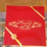 scatola di cartone da 1kg in versione natalizia